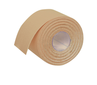 Кинезиотейп 5 м x 5 см Dittmann Original Kinesiologie Tape Rol beige (1989)