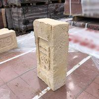 25x12x6,5 cm Cărămidă Regina Iernii