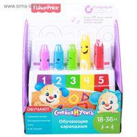 Creioane de antrenament - Râdeți și învățați (rus.) Fisher-Price, cod FBP59