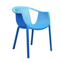 cumpără Scaun din plastic cu spate şi șezut rotund, albastru în Chișinău