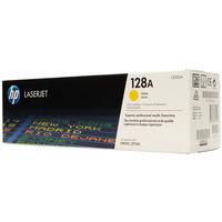 Laser Cartridge HP CE322A yellow