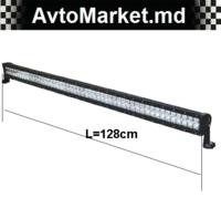LED 300W 100 ламп x 3W дополнительный свет
