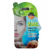 Маска для лица Beauty Formulas  Snail 2 г, 1 шт