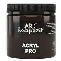 Акриловая  краска ART Kompozit, 430 мл, марс коричневый (476)