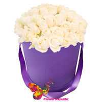 купить Цветы в шляпной коробке  «Королева Виктория» в Кишинёве