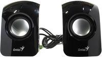 cumpără Speakers Genius SP-U115, 1,5W RMS, Black în Chișinău