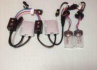 Комплект Xenon CnLight XPU  (AC 9V-16V) + лампы CnLight Standart