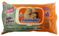 Салфетки влажные Freshmaker Extra/Classic с крышкой 72шт.