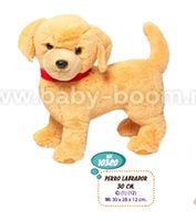 Artesania Beatriz 10320 Мягкая игрушка собачка 30 см