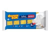 Губки для кухни Freken Bok MAX, 5 шт.