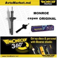 11195 MONROE Амортизатор передний FIESTA 94-97