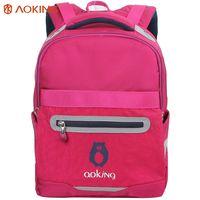 Школьный рюкзак Aoking B6120 для девочек, розовый