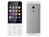 Nokia 230 Dual (Silver White)