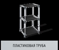 Стеллаж SHTSS7P пласт. тёмно-серыйчёрный СТН160