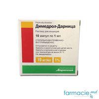 Димедрол 1% 1 мл амп. №10 (Darnita)~