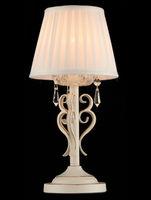Настольная лампа ARM288-00-G