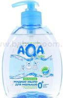 80.07 Aqa Baby Жидкое мыло для малыша (300 мл.)