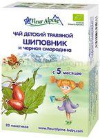 """Fleur Alpine Детский  чай """"Шиповник и черная смородина"""" 30 gr. (5+)"""