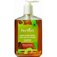 Herbion gel antibacterian cu Neem 250 ml