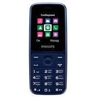 Philips Xenium E125 ,Blue