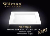 Тарелка WILMAX WL-991222 (десертная 18,5 х 18,5 см)