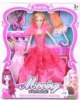 OP Д01.270 Кукла с аксессуарами (28 см.)
