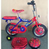 Babyland велосипед VL-191