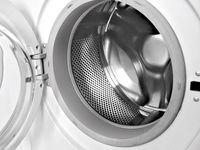 Maşina de spălat rufe Atlant 50Y107-000
