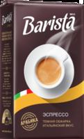 Barista MIO Espresso 250gr