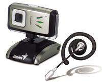 Веб камера Genius 1322AF