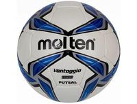 Мяч футбольный  MOLTEN F9V1900 арт.7830