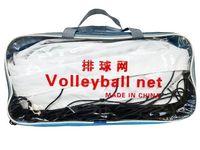 купить Сетка воллейбольная 950X100X0.3cm в Кишинёве