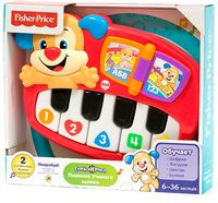 Fisher-Price Educational Piano RU (DLK15)