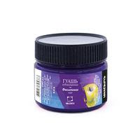 Guașă Malevich, violet 100 ml