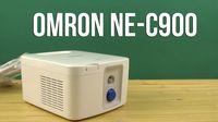 Ингалятор OMRON COMPAIR NE-C900 PRO   Колба с регулировкой величины частиц в ПОДАРОК!