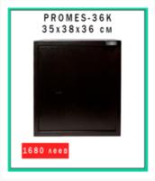 promes-36К
