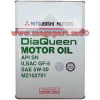 купить Масло моторное Mitsubishi 5W30 GF-5 4L (5W-30) в Кишинёве