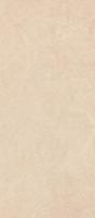 Gresie si faianta portelanata VISTA BEIGE LAPPATO 60*120