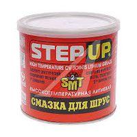 "Высокотемпературная литиевая смазка для ""шрус"" 453 гр., SP1623"