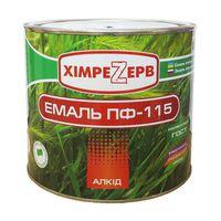 Химрезерв Эмаль ПФ-115 Салатовая 2.5кг