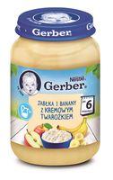 Gerber Пюре «Яблоко-банан с творогом» (6m+) 190 гр.