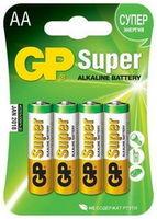 купить Батарейка GP 1.5V Ultra 15A-2UE2   (15A-U2)   (2 шт.блистер) в Кишинёве