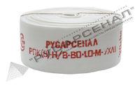 купить Пожарный Рукав (Россия) «Классик» 80мм 10Bar в Кишинёве