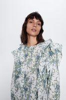 Блуза ZARA Цветной принт 2267/545/063