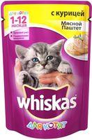 Whiskas для котят (паштет с курицей) 85гр