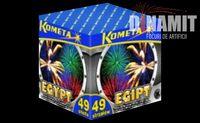Фейерверки P7622 Egipt