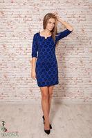 Платье Simona ID 0908