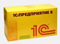 1C Управление торгово-производственным предприятием для Молдовы