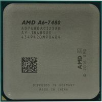 AMD A6 PRO 7400B, FM2+ 3.5-3.9GHz Tray