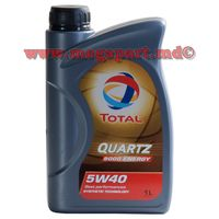 купить 5W40 1L Quartz Energy 9000 Total (5W-40) в Кишинёве